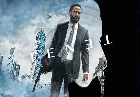 You are currently viewing فيلم Tenet: البداية والنهاية تحكي نفس القصة