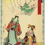 Kiritsubo Kunisada II Utagawa 1823-1880