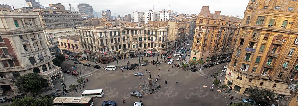 صورة بانورامية لميدان طلعت حرب