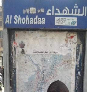 نائب محافظ القاهرة: تطوير ميدان رمسيس ورفع الإشغالات بشوارع وسط البلد