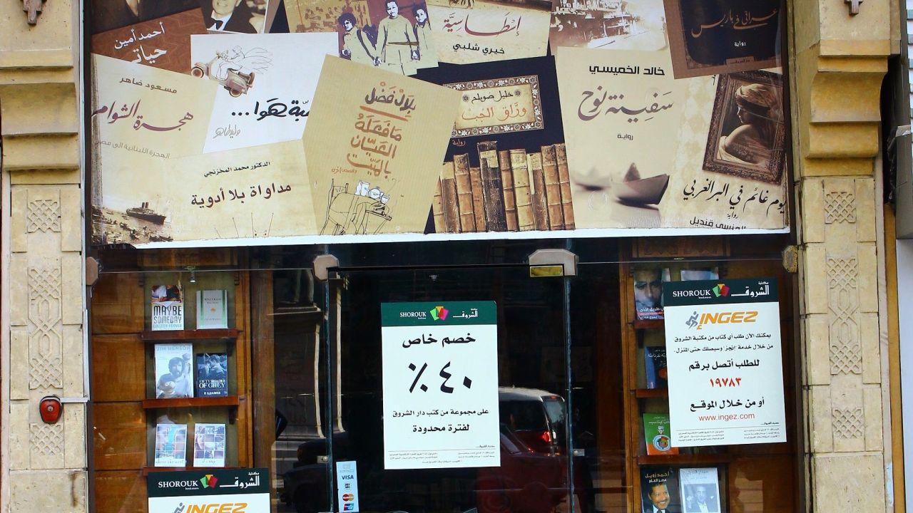 واجهة مكتبة الشروق - طلعت حرب -تصوير: صديق البخشونجي