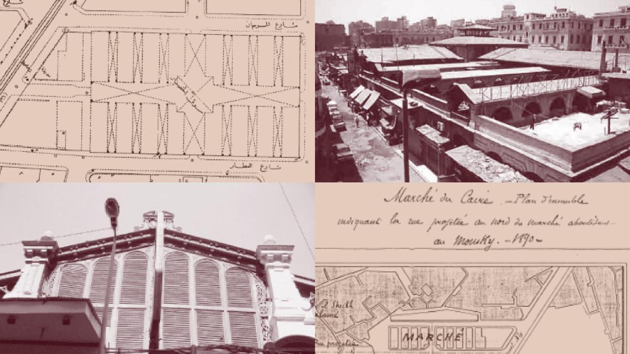 MARCHE DE CAIRE تعرف على قصة أول سوق حضاري في القاهرة