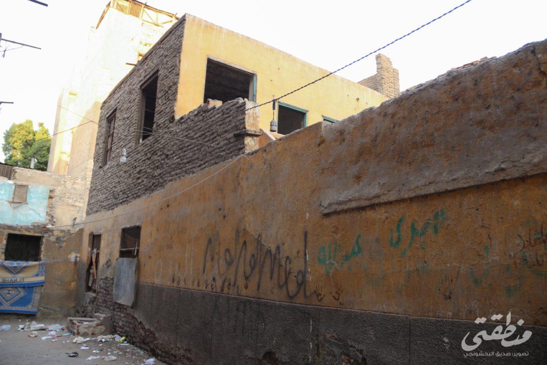 مدرسة أبو الفتوح الإبتدائية بمنطقة بولاف