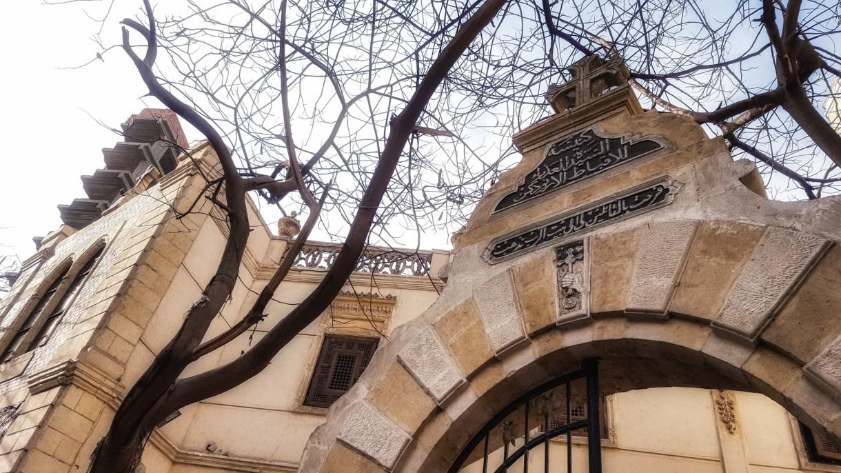 كنيسة العذراء بالفجالة - تصوير: ميشيل حنا