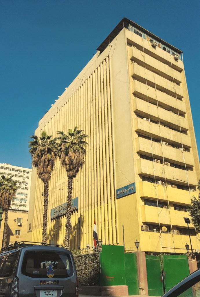 وزارة التموين والتجارة الداخلية - تصوير: ميشيل حنا