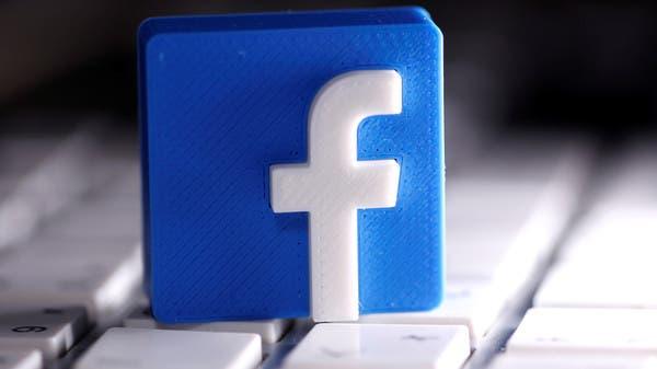 """""""فيسبوك"""".. ساعة يد ذكية بخصائص صحية WWW.MANTOWF.COM منتوف"""