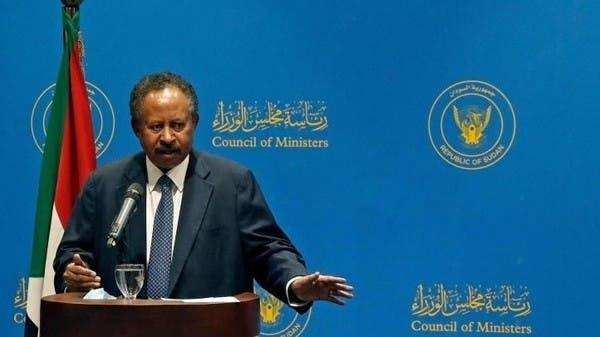 حمدوك يعلن تشكيلة الحكومة السودانية الجديدة WWW.MANTOWF.COM