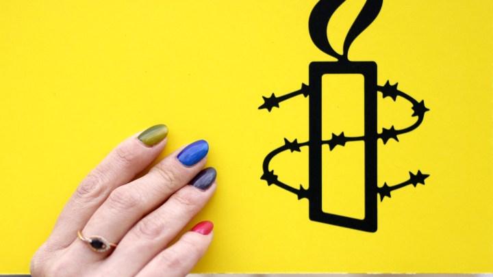 """""""العفو الدولية"""" تدعو الرئيس التونسي إلى التعهد علنا باحترام حقوق الإنسان وحمايتها"""