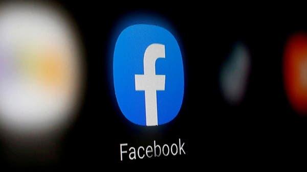 للمرة الثانية.. فيسبوك تعترف بأعطال إنستغرام وماسنجر 🚀