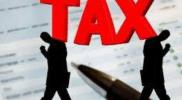 Biaya yang diakui pajak