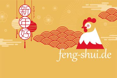 Wallpaper »Feuer Hahn 2017« für feng-shui.de