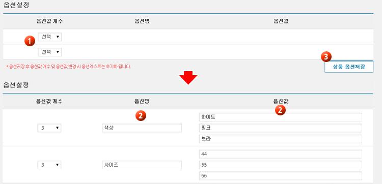 info_plugin_07