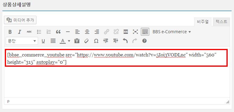 youtube_update_003