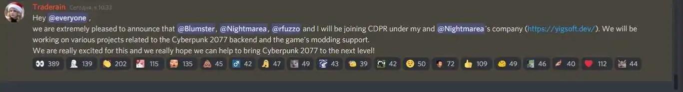 CD Projekt Red contrata modders para trabalharem em Cyberpunk 2077