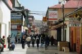 Jiron Lima, Puno, Peru