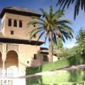 Jardins do Alhambra