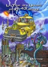 Poster-A2-Casimir-TU1043-Manu-BREYSSE