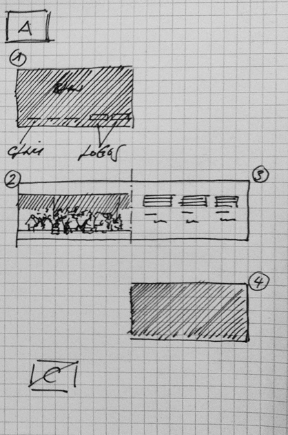 Skizze zu Entwurf A