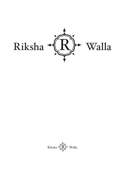 Logo Rikscha Walla; Ansatz 1 mit Mandala
