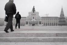 Beitragsbild vom Praça do Comércio in Lissabon