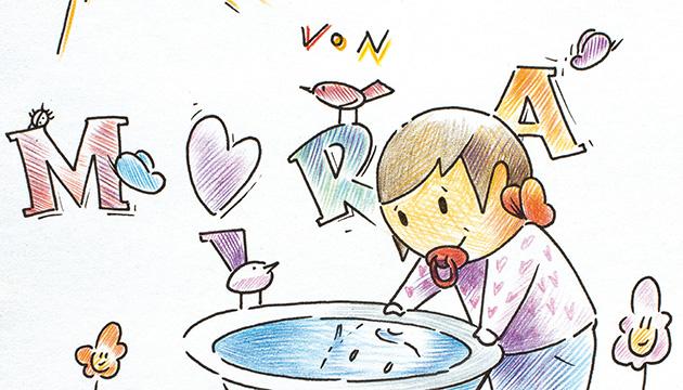 Taufkarte für Mira, Beitragsbild