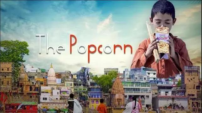 फिल्म द पॉपकॉर्न अब सिनेमा प्रेमियों के लिए MX प्लेयर पर भी उपलब्ध