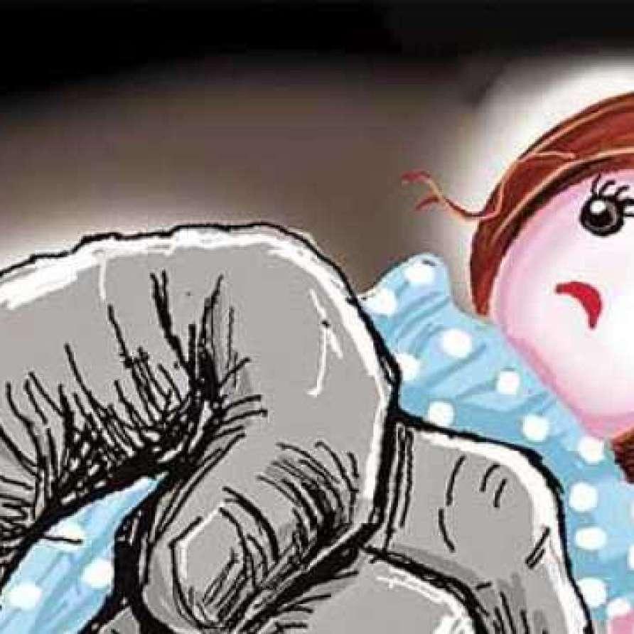 पांच साल की बच्ची के साथ एक युवक ने किया बलात्कार, हालत नाज़ुक