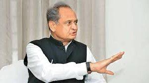 CM गहलोत का केंद्र सरकार पर वार: राम मंदिर निर्माण के जमीन खरीदी मामले में घोटाले के आरोपों की अविलंब करायें जांच