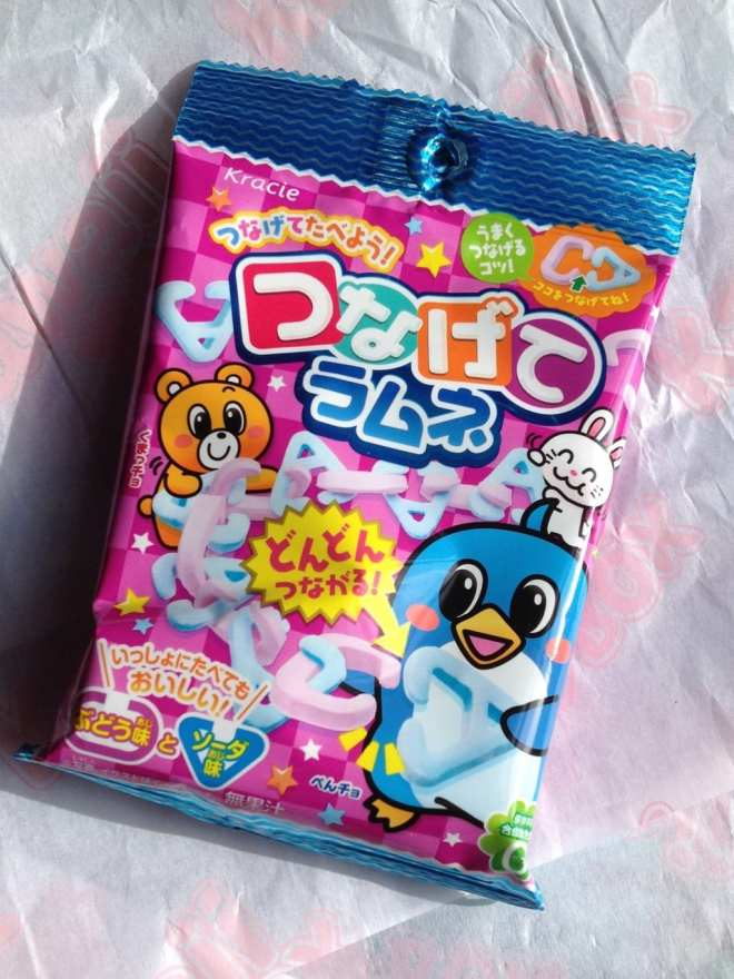 Kracie DIY Chain Candy Kwaii Box - July 2015
