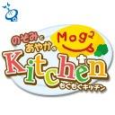 のぞみとあやかのMog2 Kitchen