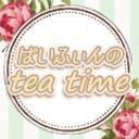 ぱぃふぃんのtea time