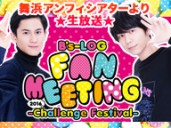 B's-LOG FAN MEETING