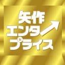 矢作エンタープライス