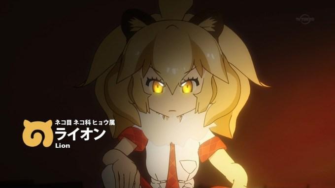 ライオン(第6話画像)