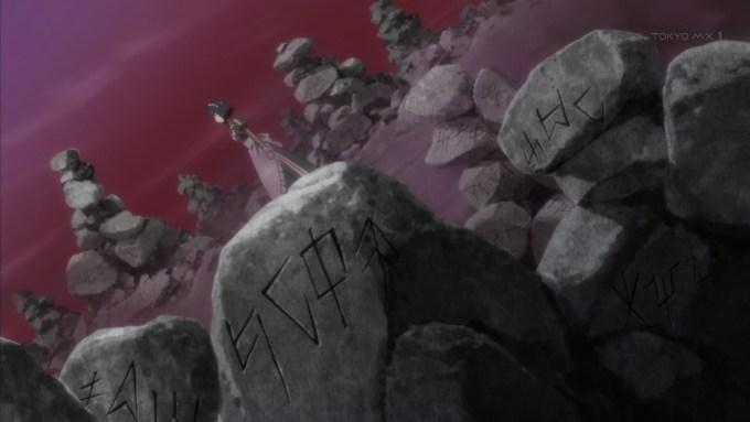 エレノアと大導師,ロクでなし魔術講師と禁忌教典10話より