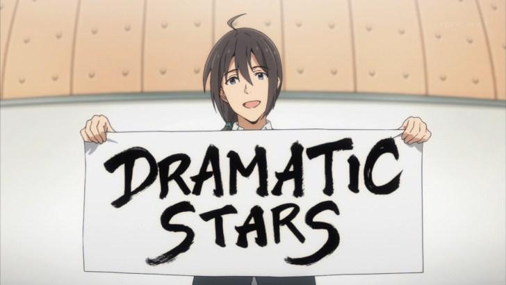 DRAMATIC STARS