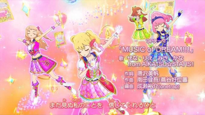 MUSIC of DREAM!!!のオープニングアニメーション