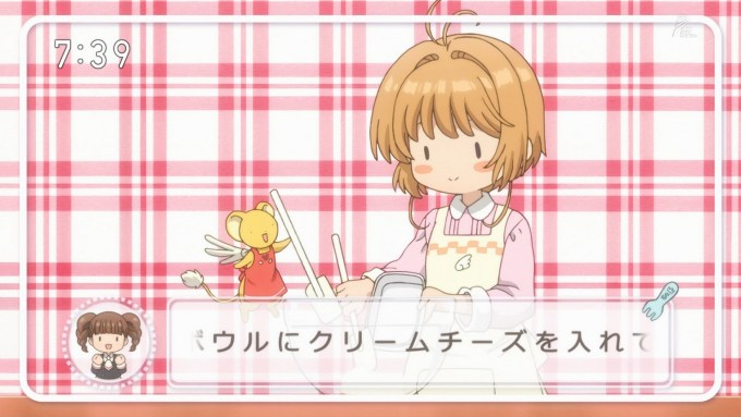 レアチーズケーキを作る木之本桜とケロちゃん