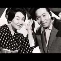 73年間の現役~ミヤコ蝶々・南都雄二