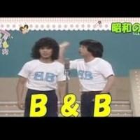 もみじ饅頭!~B&B