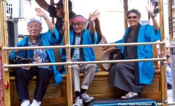 From left: Kanji Sahara, Wilbur Sato, Pat Sakamoto. Photo: Dale Kunitomi