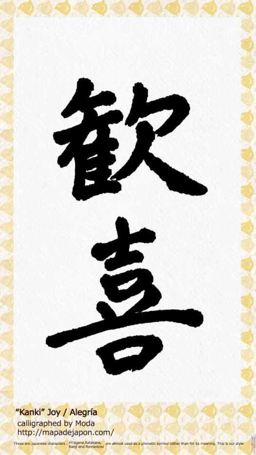 Kanki mapa de japon downloads