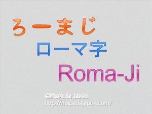 roma-ji