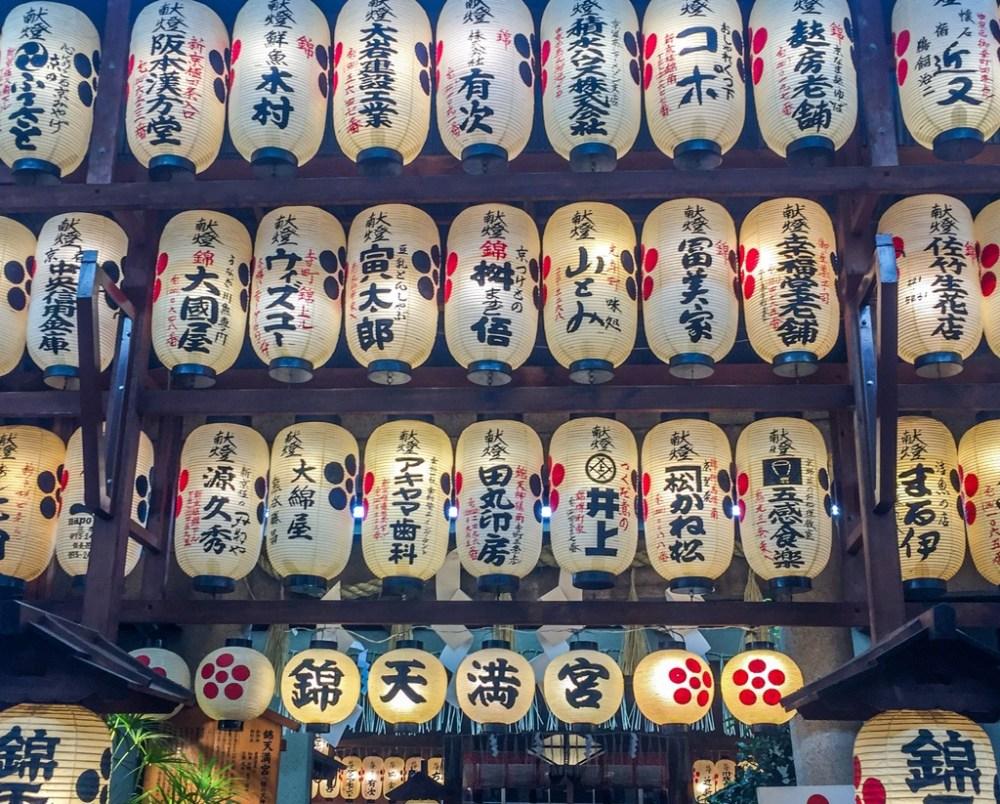 Lanterns in Japan