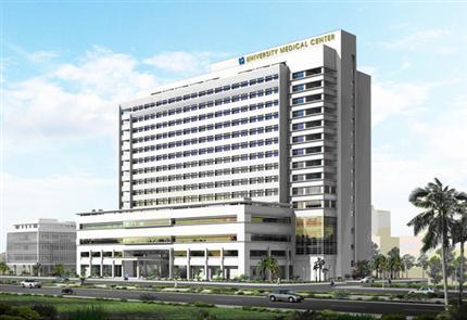 Bệnh viện Đại học Y dược - TP.Hồ Chí Minh