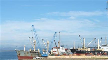 Cảng Quốc tế Gemadept Dung Quất - Quảng Ngãi