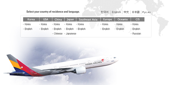 Why You Should Book Through a Foreign Airline's Home-Country Website via @maphappy