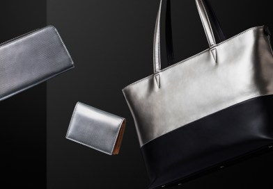 Quick Spotlight on the Most Interesting Japanese Bags Brands