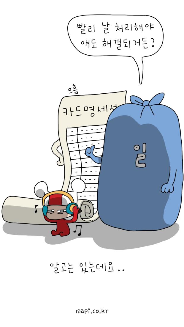 diary_120_zero