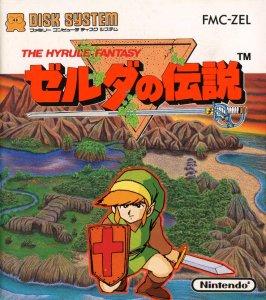 Zelda no Densetsu, o primeiro da série Zelda.